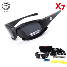 Vente chaude X7 C6 Hommes de lunettes de Soleil Polarisées Militaire CS Jeu  La Sécurité Lunettes UV400 Protection Cyclisme Rando. 2c7dbe5dfcd7