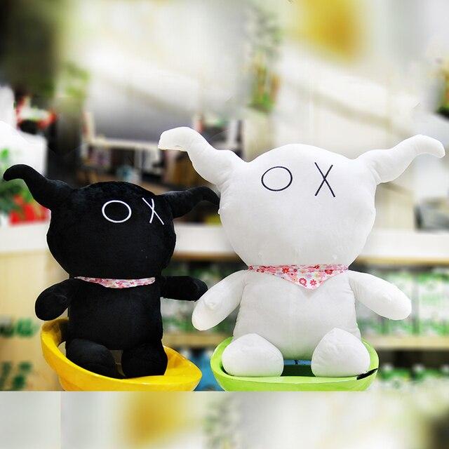 30cm Cute Black White Xo Eyes Cow Plush Toys Soft Stuffed Cartoon