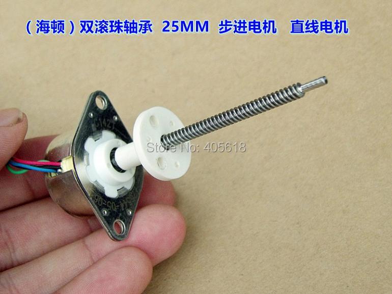 25mm dia 12 V dc linéaire moteur pas à pas 2 phase 4 fils moteur pas à pas pas à pas