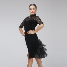 lace sleeve latin dance dress women tango dress female salsa rumba costumes small fishtail skirt canopy awning velvet dance wear