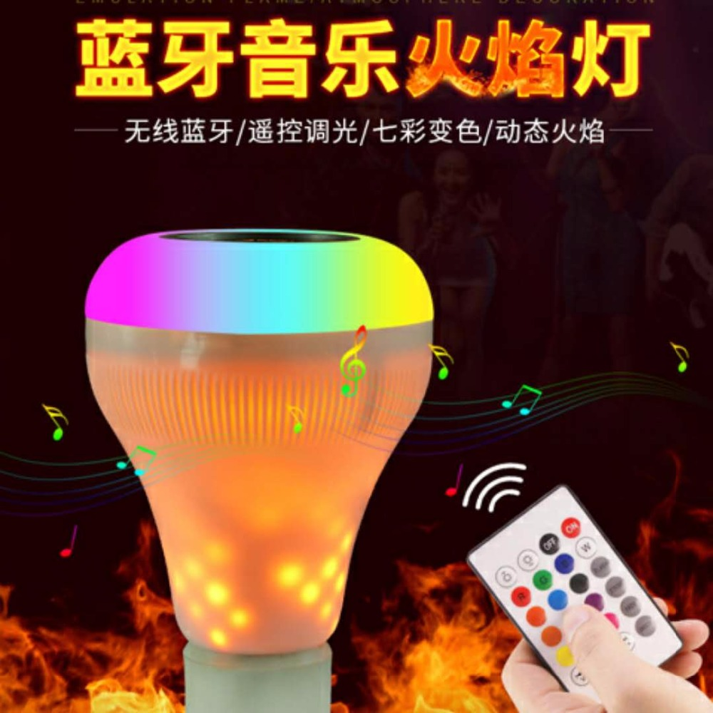 E27 Bluetooth Speaker Flame Bulb Smart Wireless Music Player Decorative Flame Lamp LED RGB Dimmable Audio Flickering Flame Light