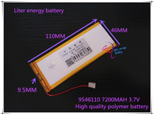 3.7V 7200mAH 9546110  (polymer lithium ion battery) Li-ion battery for tablet pc,POWER BANK;GPS,mp3,mp4,cell phone
