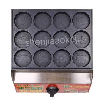 SK-HB Commercial 12-holes egg burger machine Non-stick gas burger stove red bean cake machine gas egg burger furnace 1pc фото