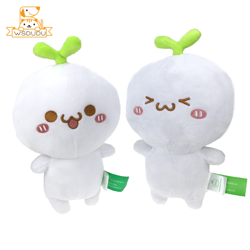 Grass Head Dolls Kawaii Expression Face Plush Stuffed Toys Cute Cartoon Two Dimensions Figure Fantasy Grow Grasses Gifts Cotton ...