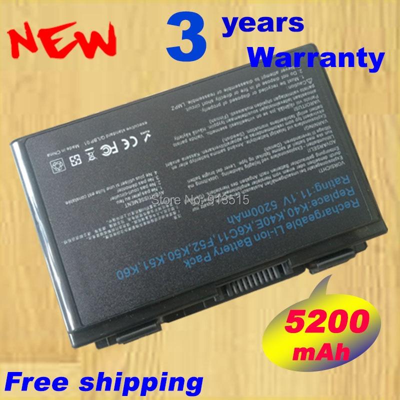 5200 mAh batteria per Asus Asus A32-F52 A32-F82 A32 F82 K40 K40in K50 K51 K60 K61 K70 P81 X5A X5E X70 X8A per asus K40