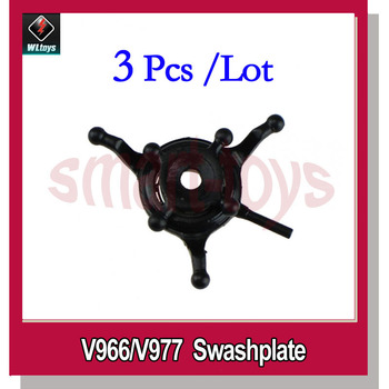 Swash Plate
