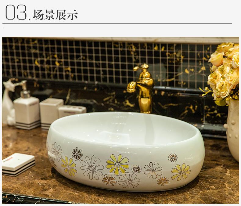 Small oval Shape Countertop Ceramic wash basin Bathroom Sink china art basin (1)