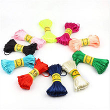 20M/Lot Satin Cords String Cord Nylon Rope Accessary&Findings For Baby Silicone Teething Bead Necklace Jewelry Cord Dental Care(China)
