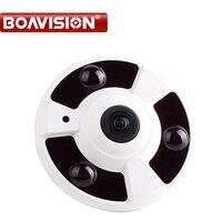 Analog Surveillance 2 0MP Panaramic Camera 1080P 1 56mm Fisheye Lens 360 Degree View AHD Dome