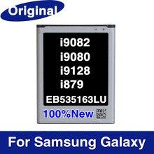 Realmente Original de La Batería Para Samsung Galaxy I9082 gran DUOS I9080 i9128 i879 piezas de Repuesto Baterías Batería EB535163LU