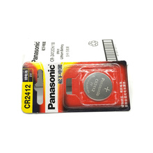400pcs/lot New Version Panasonic CR2412 CR 2412 3V Lithium Button Coin Watch Battery Key Fobs Batteries For swatch