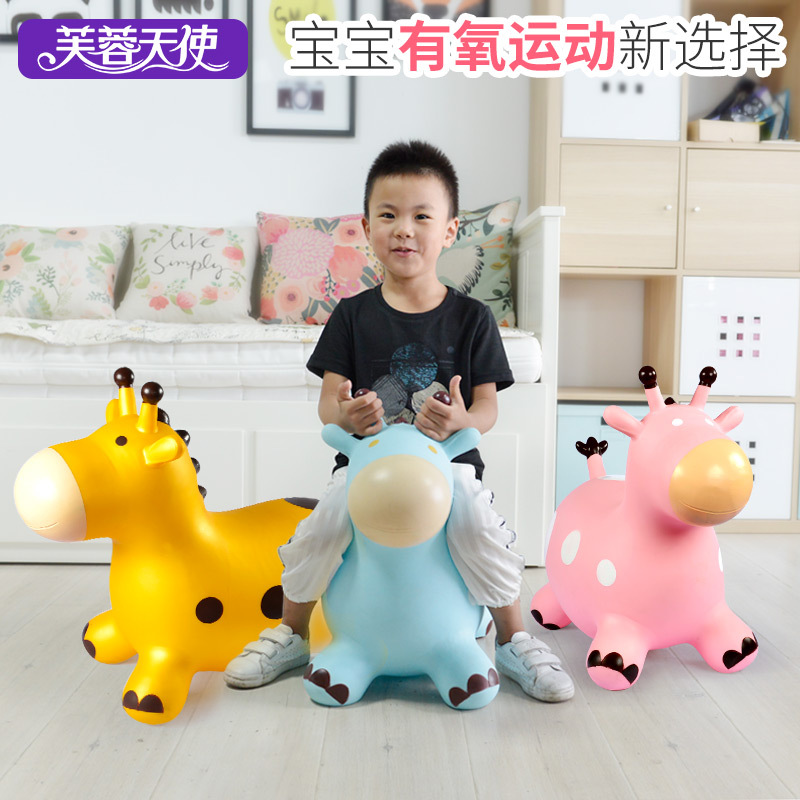 Children's Inflatable ToyJumping Horse More UpsetRubber Elastic Baby The Pony RideJumping Deer  Children Chair  Kids Stool