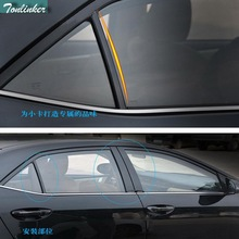 Tonlinker 6 PCS DIY Car Styling New PC Modification Pillar Mirror Cover Case Stickers For TOYOTA Corolla Altis 2014-15 part