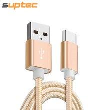 Suptec Тип USB c Тип-C 3.1 Быстрая зарядка синхронизации данных Плетеный USB C кабель для Samsung S8 Xiaomi mi5 Mi4C Huawei P10 USB-C