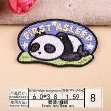 DOUBLEHEE Size 6cm*3.8cm Lazy Animal Patch Embroidered Patches For Clothing Iron On Close Shoes Bags Badges Embroidery