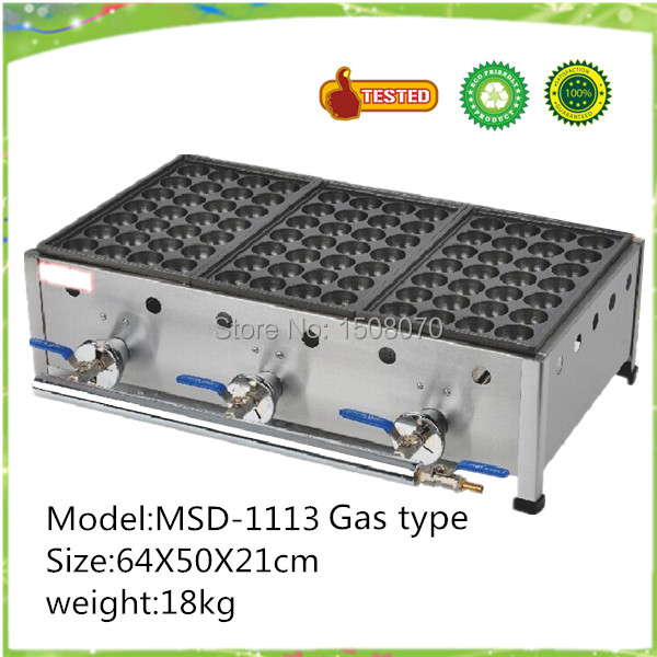 free shipping electric takoyaki plate fish ball grill gas takoyaki grill machine