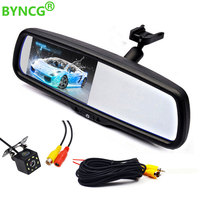 Car Camera 4.3 TFT LCD Car Parking Rearview Mirror Monitor With Special Bracket for Ford Focus /Mondeo /Max /Fiesta /Explorer