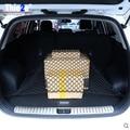Armazenamento mala do carro net para Hyundai Solaris Verna ix35 i30 tucson elantra santa fe mitsubishi asx rar outlander pajero suzuki