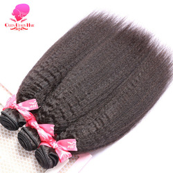 Reine beauté 1/3/4 Bundle brésilien Remy Extension de cheveux crépus cheveux raides armure couleur naturelle cheveux humains paquets livraison gratuite