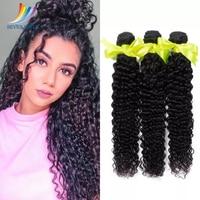 Brazilian Hair Weave Bundles Natural Color Deep Curly Virgin Human Hair Extentions 30 Inch Bundles 1/3/4 Pieces Free Shipping