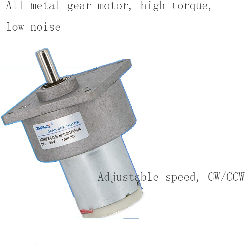 DC Geared Motor ZGB60FE-G DC12V 24V Eccentric Output Shaft / Center Output Shaft Motor 60mm zgb95fg 12v 24v dc geared motor output shaft sisalignment 95mmx60mm