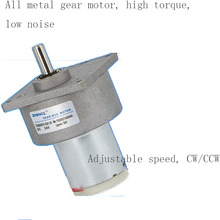 DC Geared Motor ZGB60FE-G DC12V 24V Eccentric Output Shaft / Center Output Shaft Motor 60mm цена