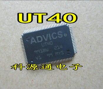 Darmowa wysyłka ADVICS UT40