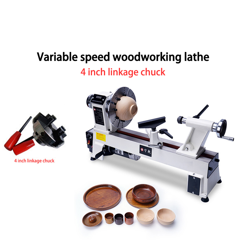 220V / 750W 4 Inch Chuck Variable Speed Mini Wood Lathe Machine With Digital Display Woodworking Lathe