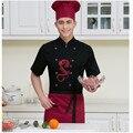 Estilo chinês Curto-luva Chef serviço dragão Bordado jaquetas de chef Do Hotel Restaurante desgaste do trabalho uniforme Do Cozinheiro Chefe