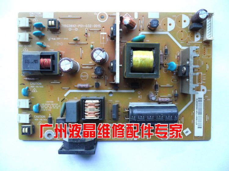 Free Shipping>Original 100% Tested Work M190XX envision M1910XX power board 715G2892-P01-032-001S пистолет для герметика brigadier 75017