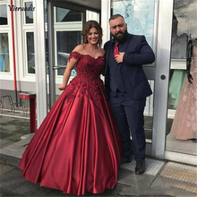 A-line Off Shoulder Sweetheart Lace Applique Beading Burgundy Satin Plus Size Formal Prom Evening Gowns