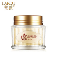 2016 Special Offer Real Unisex Face Cream Ageless Mizon Horse Oil Miracle Cream Nourish Skin Shine Repair Anti-wrinkle