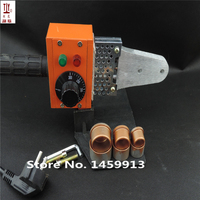Free Shipping 20 32mm Plastic Tube Welder Plastic Pipe Welder 220V 600W Hot Melt Machine Ppr