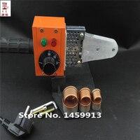 Free Shipping 20 32mm Plastic Tube Welder Plastic Pipe Welder 220V 600W Hot Melt Machine Ppr