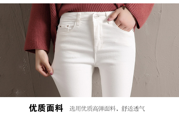 LYJMTDBK Women's white trousers pencil pants 19 spring and autumn button pocket pants women's high waist elastic feet pants 19