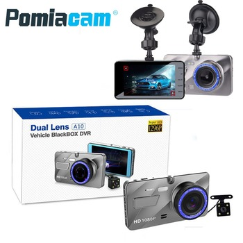 J20 II Car DVR Camera dash camera 1080P collision lock night vision fill light voice recording 24H recording