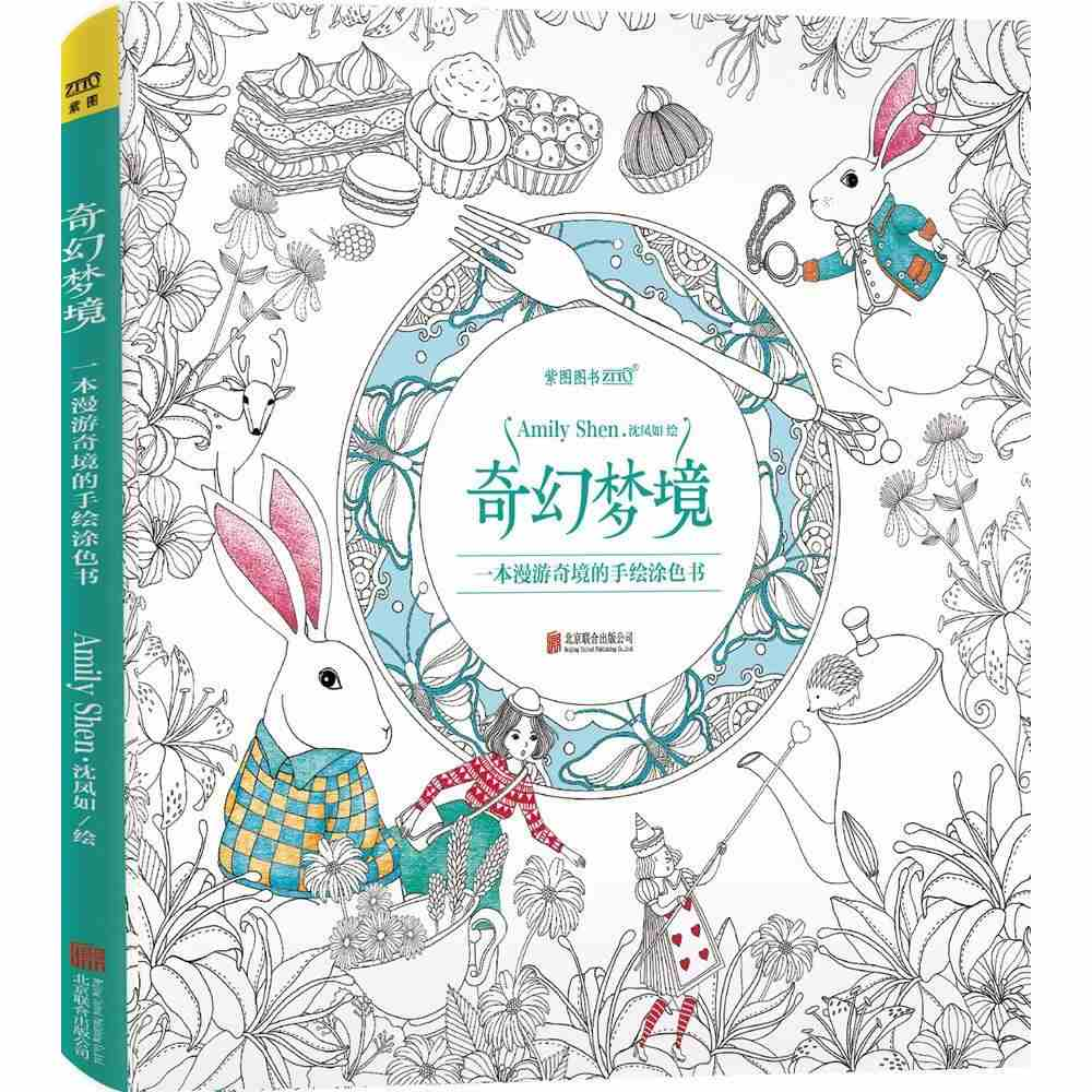 Wholesale Alice In Wonderland Coloring Books For Adults Wreck This Journal Libros Para Colorear Adultos