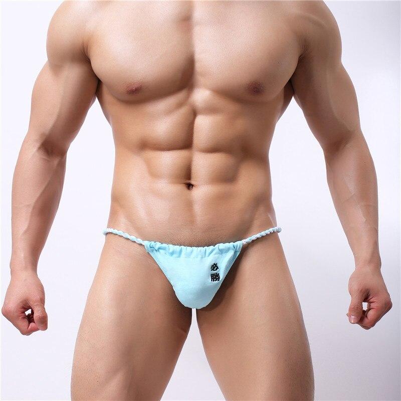Topdudes.com - Men's Oriental Fashion Comfortable Sexy Embroidery Cotton G-Strings Underwear