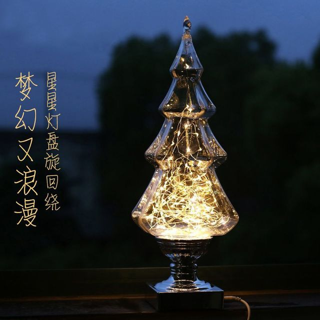 Christmas gifts creative lovers gifts lamps household ornaments ...
