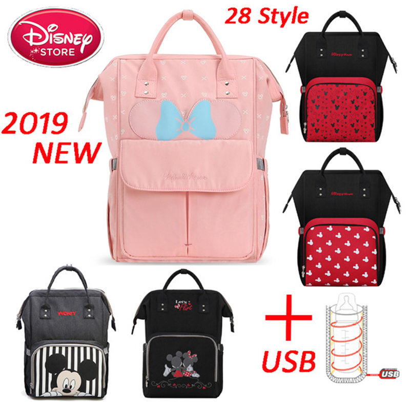 Disney Baby diaper bag Maternity Nappy stroller bag baby care Mummy travel backpack Mickey fashion bag