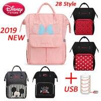 Disney Bebek bezi çanta Analık Nappy bebek çantası bebek bakımı Mumya seyahat sırt çantası Mickey moda çantası bolsa mochila maternidade