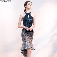 YIDINGZS Short Front Long Back Sparkle Sequin Cocktail Dress Halter Elegant Party Dress