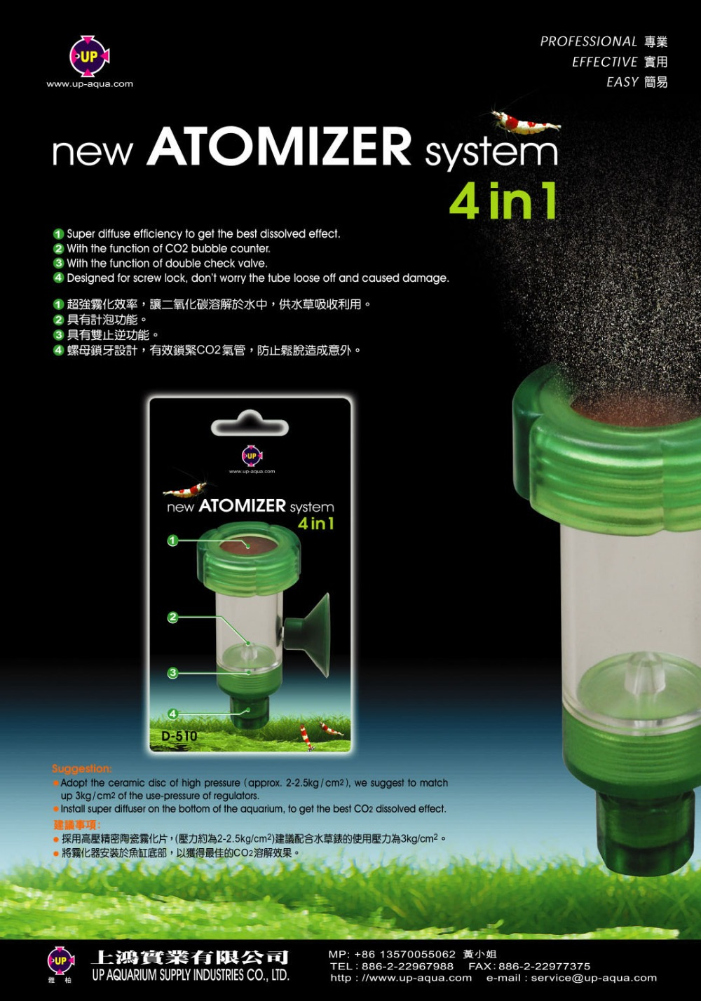 Aquarium fish tank co2 atomizer system - New 4 In 1 Co2 Atomizer System Aquarium Water Plant Tank Co2 Diffuser New Design Plants