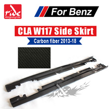 For Mercedes Benz CLA W117 Carbon Fiber Side Skirt With AMG pacakge CLA180 CLA200 CLA250 Sport Edition 2013-in