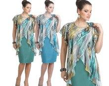 Women add fertilizer to increase chiffon stitching irregular fake two-piece dress