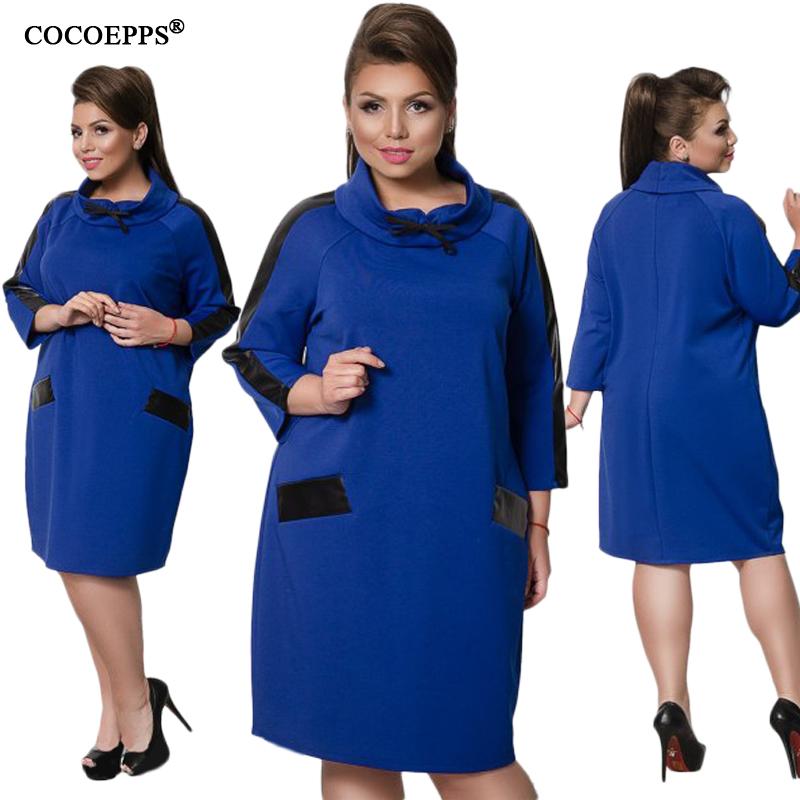 COCOEPPS21
