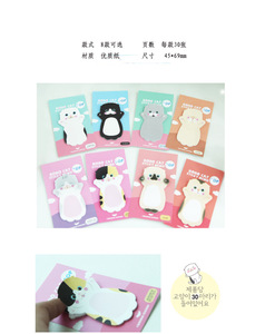 Image 4 - 32 pcs/lot Cat N Times Memo Pad Sticky Notes Cute Animal Bookmark Stationery Label Stickers School Supplie Notepad escolar