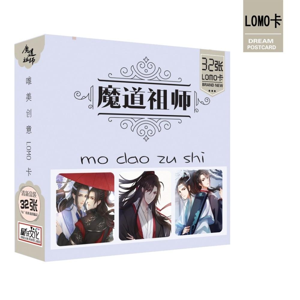 32 Sheets/Set Anime Mo Dao Zu Shi MDZS Lomo Card Mini Postcard Greeting Card Fans Gifts