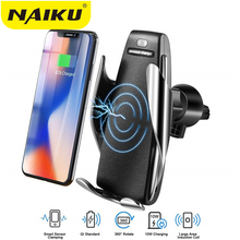 NAIKU Qi Car Wireless Charger For iPhone Xs Max Xr X Samsung