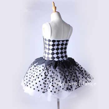 ファッショナブルな幾何学模様キャミソールバレエチュチュドレス子供大人のパフォーマンス衣装 C163